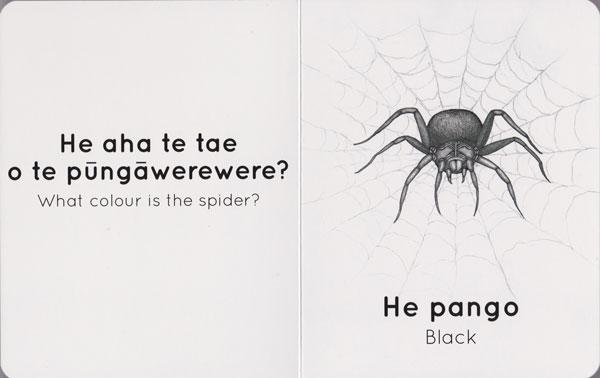 Nga-Tae-page-2-